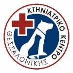 ktiniatriko-kentro-thessalonikis